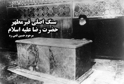 عکس امام علی موزه