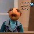 ezatafshar