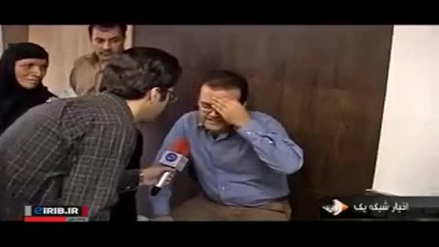 گزارش تلویزیون از سقوط هواپیمای ایران 140